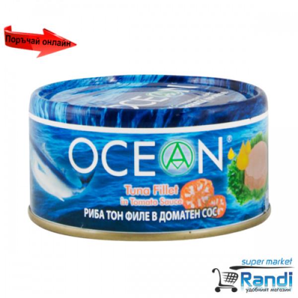 Риба тон филе в доматен сос Ocean 185гр.