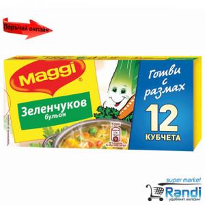 Бульон зеленчуков Maggi 120гр. 12 кубчета