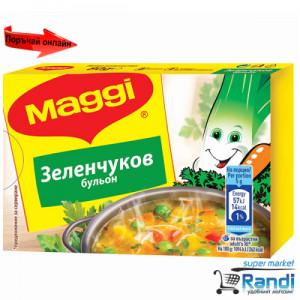 Бульон зеленчуков Maggi 80гр. 8 кубчета