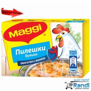 Бульон пилешки Maggi 80гр. 8 кубчета