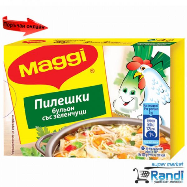 Бульон пиле със зеленчуци Maggi 80гр. 8 кубчета