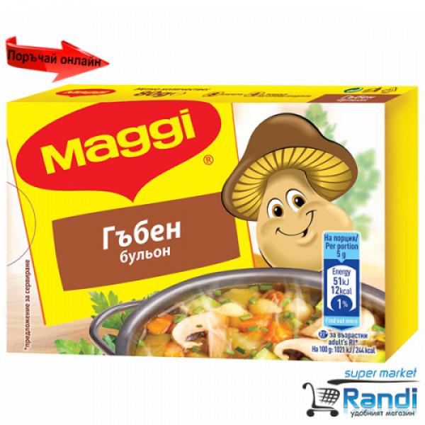 Бульон гъби Maggi  8 кубчета 80гр.