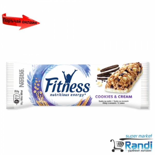 Зърнен десерт с бисквити и крем Nestle Fitness 23,5гр.