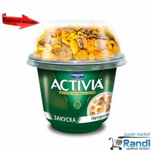 Активиа закуска натурална 180гр. + 18гр. зърнен микс