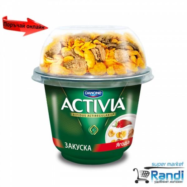 АКТИВИА закуска с ягоди и зърнен микс 198гр.