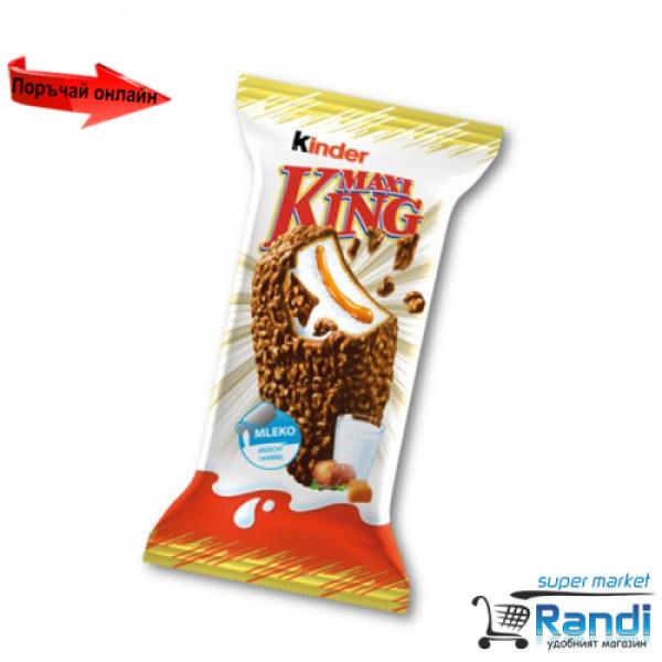 Млечен десерт Kinder Maxi King 35гр.