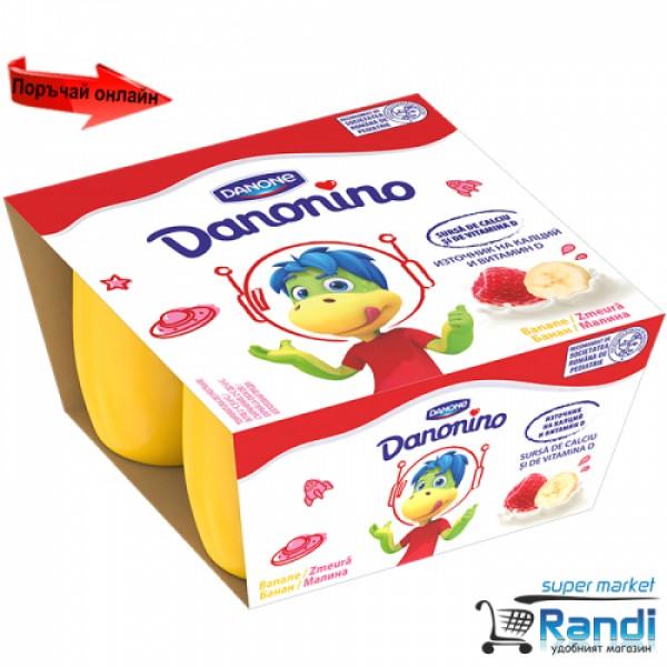 Данонино банан-малина 200гр.