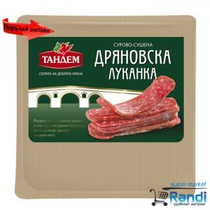 Дряновска луканка Тандем слайс 80гр.