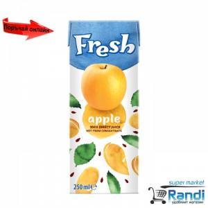 Директен сок  от ябълка 100% Fresh 250мл.