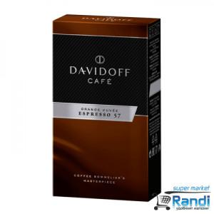 Кафе Davidoff espresso 57  - 250гр. мляно