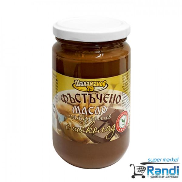 Фъстъчено масло с шоколад  Шаламанов 320гр.