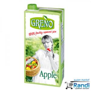 Сок ябълка Greno 2л. 100%