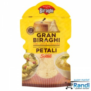 Пармезан на люспи Gran Biraghi 80гр.