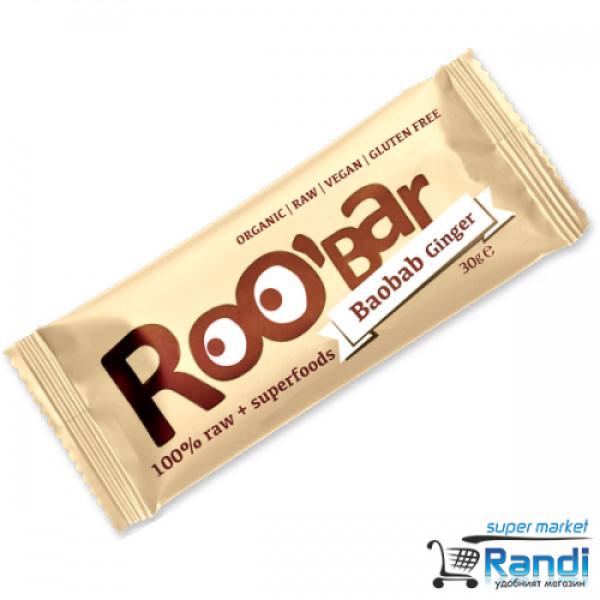Roo'bar Baobab Ginger - Баобаб и Джинджифил 30гр.