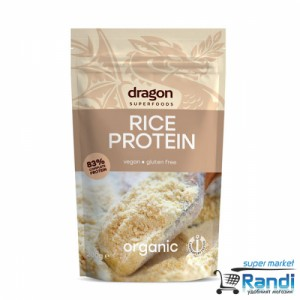Био Оризов Протеин на прах Dragon Superfoods 200гр.