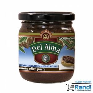 Паста от маслини Каламата Del Alma 175гр.