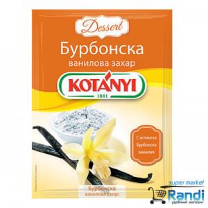 Бурбонска ванилова захар Kotanyi 10гр.