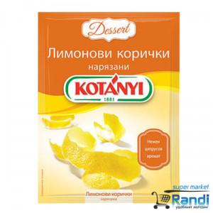 Лимонови корички нарязани Kotanyi 14гр.