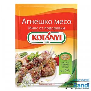 Подправка за агнешко месо Kotanyi 30гр.