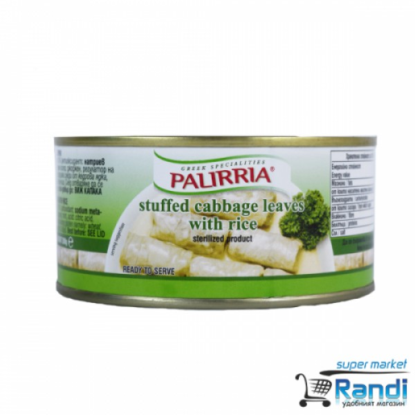 Сарми със зелев лист Palirria 280гр. консерва