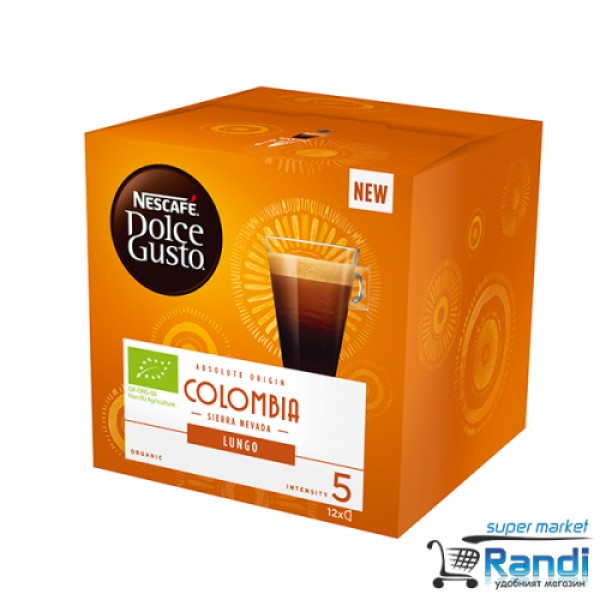 Био Nescafe Dolce Gusto - Colombia 12 капсули