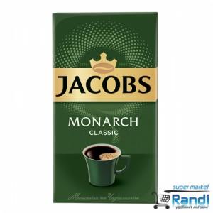 Кафе Jacobs Monarch classic 250гр.