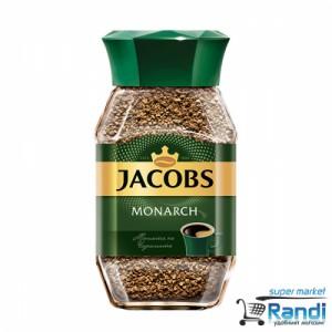 Кафе разтворимо Jacobs Monarch Intense 100гр.