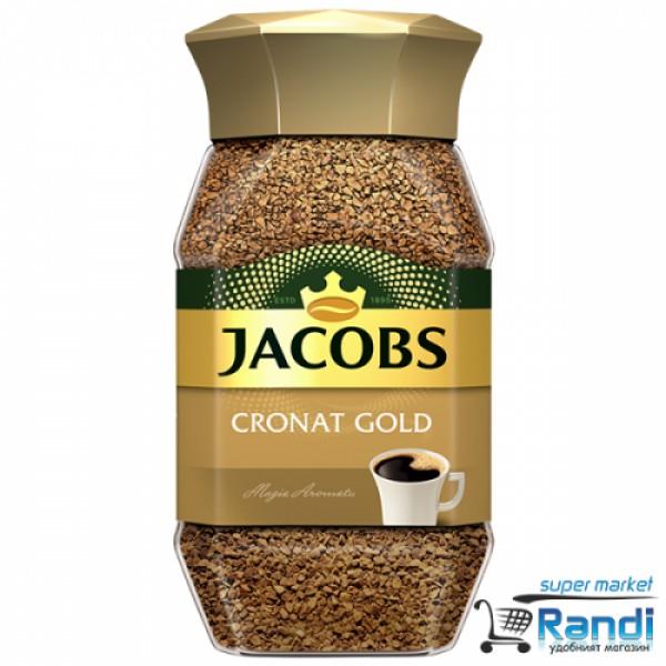 Кафе разтворимо Jacobs Cronat Gold 200гр.
