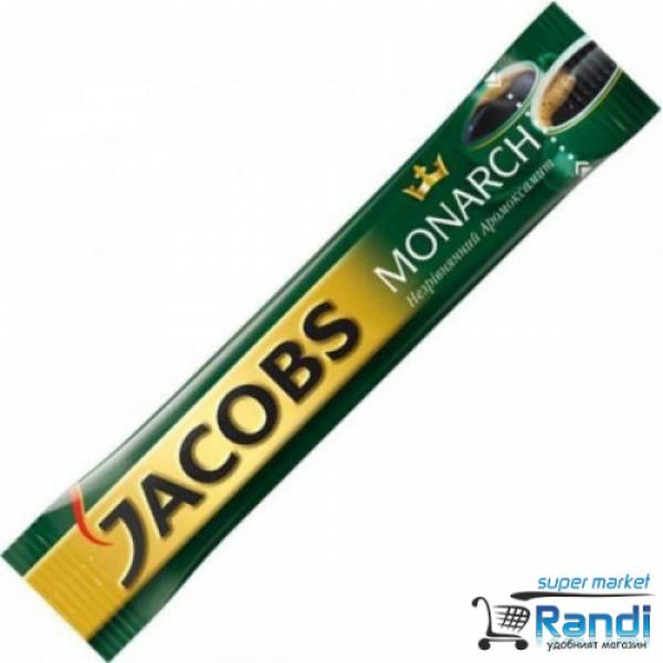 Кафе Jacobs Monarch 2гр. дозичка