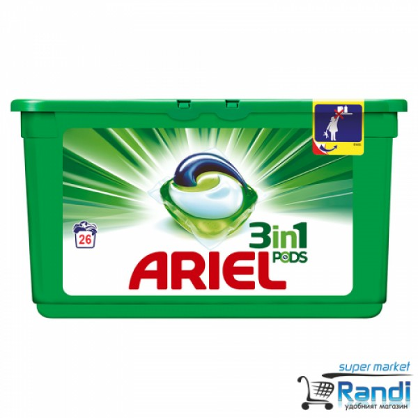 Капсули за пране Ariel 3in1 pods за бяло 26бр.*27