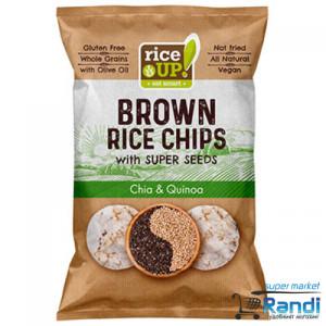 Чипс от кафяв пълнозърнест ориз с Чия и Киноа Rice UP 60гр.