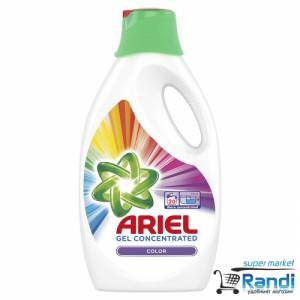 Течен перилен препарат Ariel Color  - за цветно 1,1л. 20 пранета