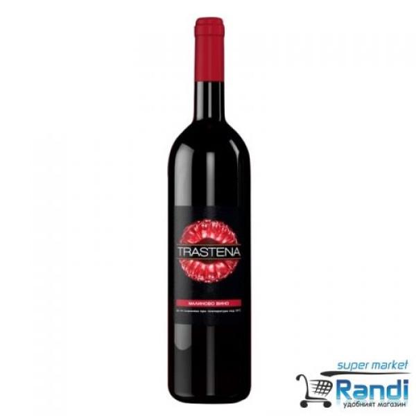 Малиново вино Trastena 750мл. 2017г.