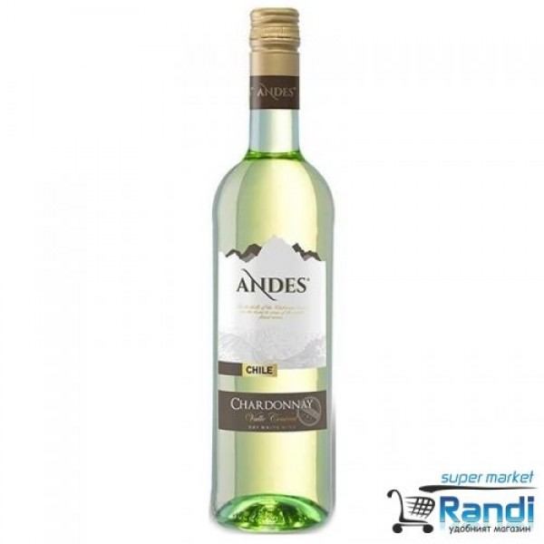 Бяло вино Andes Chardonnay Chile 750мл. 2017г.
