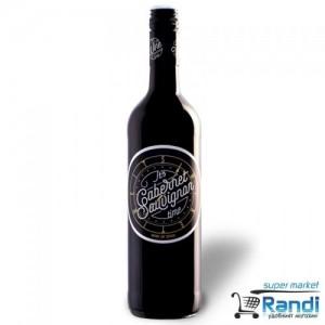 Вино It`s Wine Time Кабарне Совиньон 750мл.