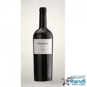 Вино Сира Старосел 750мл.