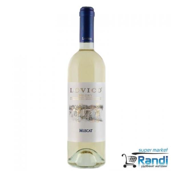 Бяло вино Lovico мускат 750мл.