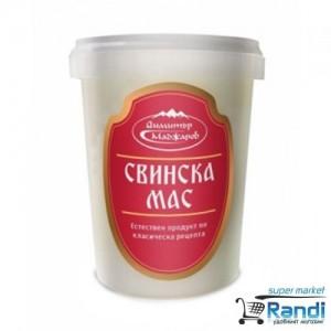 Свинска мас Маджаров 420 гр.