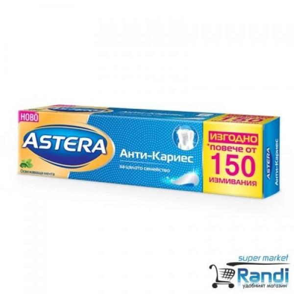 Паста за зъби Astera Анти-Кариес 100мл.