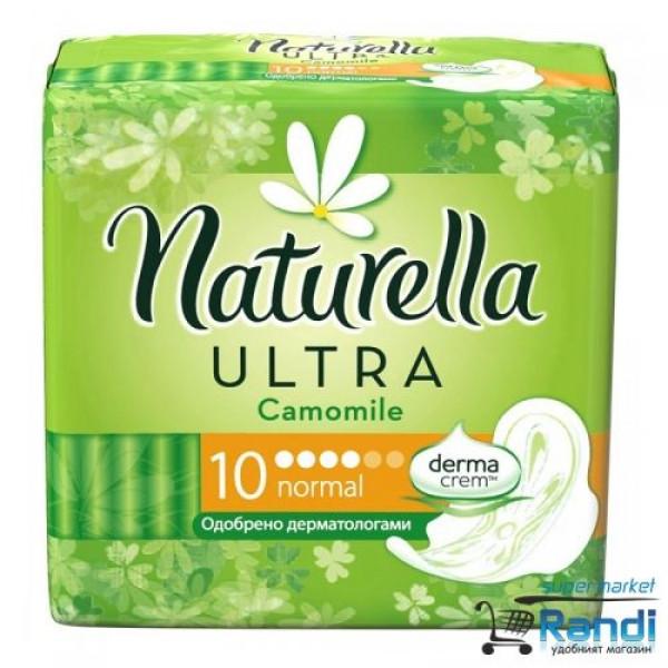 Дамски превръзки Naturella ultra normal 10бр.