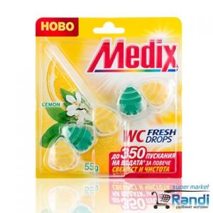 Тоалетно блокче Medix WC Power drops lemon 55гр.