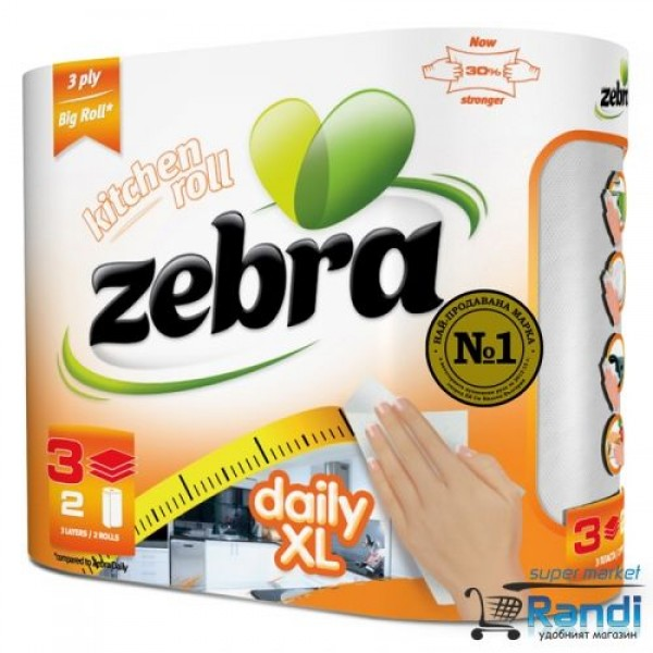 Кухненска ролка Zebra Daily XL трипластова