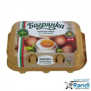 Яйца Багрянка обогатени със Селен и Витамин Е, размер L 6 бр.