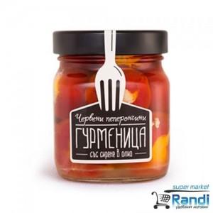 Червени Пеперончини със сирене в олио Гурменица 330мл.
