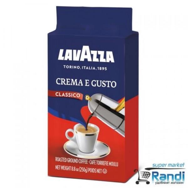 Кафе Lavazza Crema e Gusto 250гр.