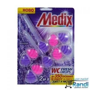 Тоалетно блокче Medix WC Power drops лавандула 2бр.*55гр.