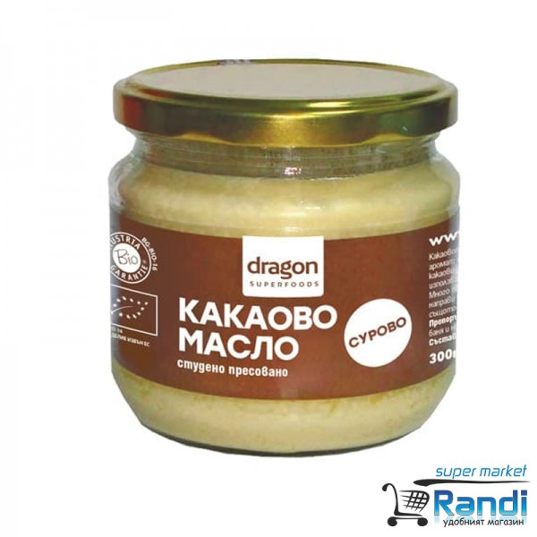 Био Какаово Масло Dragon Superfoods 300мл.