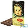 Шоколад Алёнка млечен 100гр.