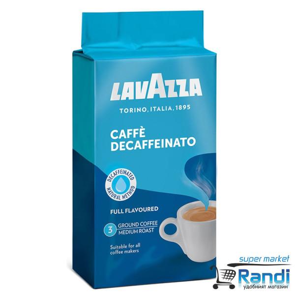 Кафе мляно Lavazza безкофеин  250гр.