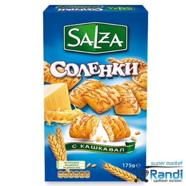 Соленки Salza с вкус на кашкавал 175гр.